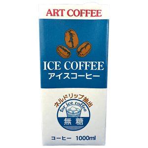 icecoffee001